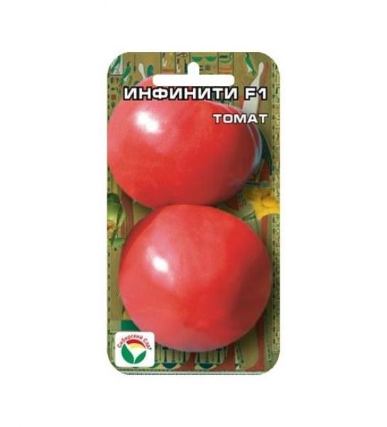 "Отзыв: томат гибрид ""Инфинити"" от фирмы Сибирский сад."