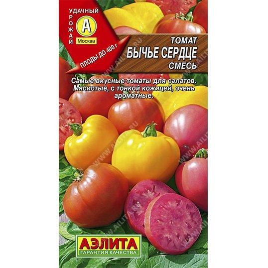 """Отзыв: томат сорта """"Бычье сердце"""" от фирмы Аэлита."""