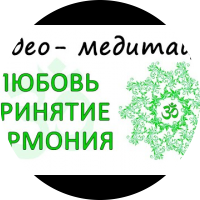 Embedded thumbnail for Видео медитация на гармонию