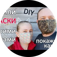 Embedded thumbnail for Многоразовая медицинская маска своими руками