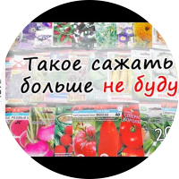 Embedded thumbnail for Обзор семян на 2021 год